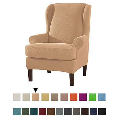 2 Piece Sofa Cover High Stretch Jacquard Fabric Furniture Slipcover Stay in Place Soft Spandex Form Fit Wing Back Armchair Slipcovers Skid Resistance Machine Washable